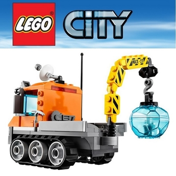 LEGO CITY ARCTIC Арктически Леден Кроулър Arctic Ice Crawler, 60033