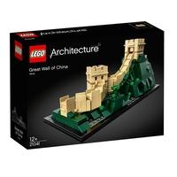 LEGO Architecture Landmark series: Великата Китайска стена, Great Wall of China, 21041