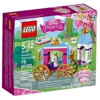 LEGO DISNEY Palace Pets Кралската карета на Pumkin, Pumpkin's Royal Carriage, 41141