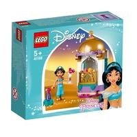 LEGO DISNEY Princess Малката кула на Ясмин, Jasmine's Petite Tower, 41158