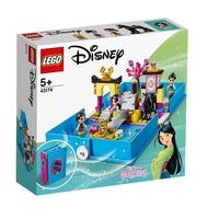 LEGO DISNEY Princess Приключенията на Мулан, Mulan's Storybook Adventures, 43174