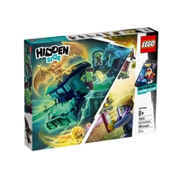 LEGO Hidden Side Експресен влак с духове, 70424
