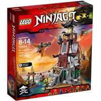 LEGO NINJAGO Обсада на фара The Lighthouse Siege - 70594