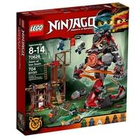 LEGO NINJAGO Съдбовна зора, Dawn of Iron Doom - 70626