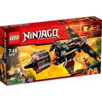 LEGO NINJAGO Разрушител на камъни Boulder Blaster - 70747